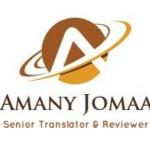 Amany Jomaa