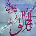 Sehrish