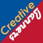 Creative B.