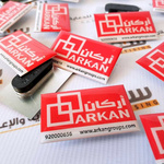 Arkan Development Co. Ltd.