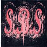Sbs I.
