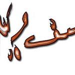 Muhammad W.