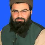 Muhammad Alamgir