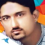Rukhsana I.'s avatar