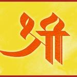 Rajeshree