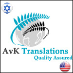 AvK Translations ..