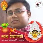 Dibya Jyoti