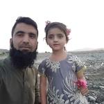 Sifat Ullah