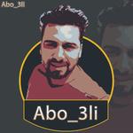 Mohamad Alaa
